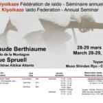 Cancelled - Annual iaido seminar 2020